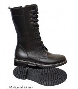 Полусапоги женские оптом, обувь оптом, каталог обуви, производитель обуви, Фабрика обуви Валерия, г. Ростов-на-Дону
