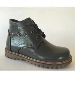 Ботинки детские, фабрика обуви Base-man shoes, каталог обуви Base-man shoes,Батайск