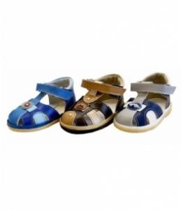 Сандалии детские для мльчиков, Фабрика обуви Пумка, г. Чебоксары