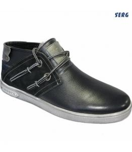 Кеды мужские зимние, фабрика обуви Serg, каталог обуви Serg,Махачкала