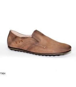 Туфли мужские, фабрика обуви Сат, каталог обуви Сат,Ростов-на-Дону