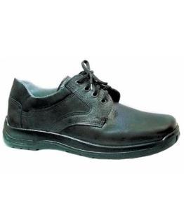 Полуботинки мужские рабочие, Фабрика обуви Мааг, г. Нижний Новгород