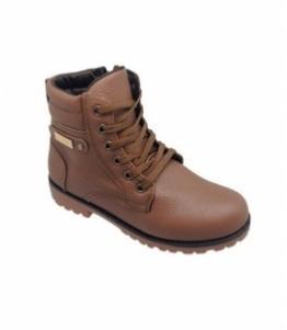 Ботинки осенние женские, Фабрика обуви IN-STEP, г. д. Васильево