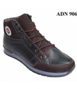 Кроссовки подростковые оптом, обувь оптом, каталог обуви, производитель обуви, Фабрика обуви Gassa, г. Москва