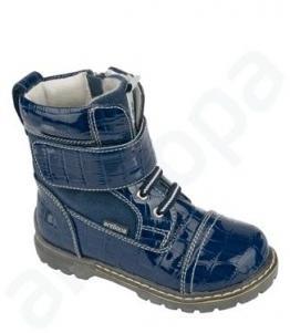 Ботинки малодетские, фабрика обуви Антилопа, каталог обуви Антилопа,Коломна