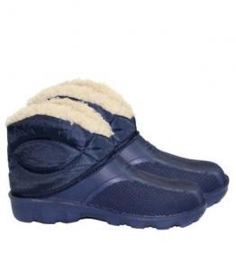 Ботинки ЭВА женские Холод, Фабрика обуви Корнетто, г. Краснодар