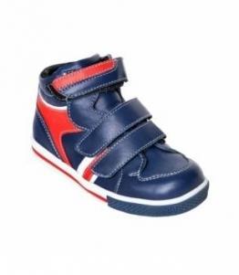 Спортивные полуботинки, Фабрика обуви Kumi, г. Симферополь