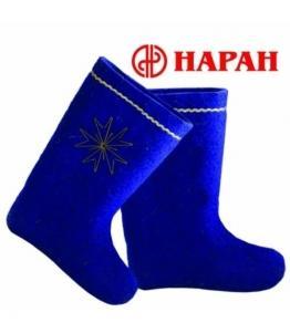 Валенки женские с отделкой, фабрика обуви Наран, каталог обуви Наран,Улан-Удэ
