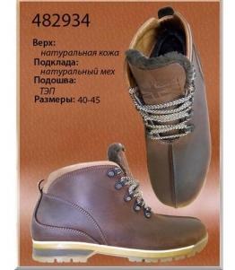 Ботинки мужуские зимние, фабрика обуви Dals, каталог обуви Dals,Ростов-на-Дону