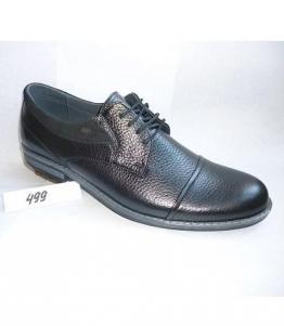 Мужские туфли, фабрика обуви SEVERO, каталог обуви SEVERO,Ростов-на-Дону