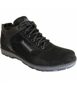 Ботинки мужские зима, Фабрика обуви Largo, г. Махачкала