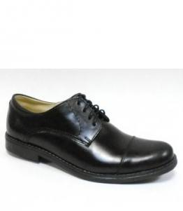 Полуботинки офицерские  оптом, обувь оптом, каталог обуви, производитель обуви, Фабрика обуви Центр Профессиональной Обуви, г. Москва