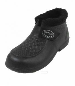 Галоши женские ЭВА утепленные оптом, обувь оптом, каталог обуви, производитель обуви, Фабрика обуви Оптима, г. Кисловодск