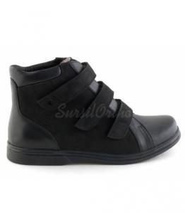 Ортопедическая обувь для мужчин, Фабрика обуви Sursil Ortho, г. Москва