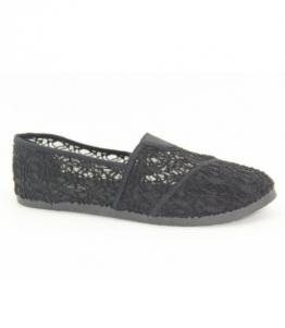 Кеды женские, фабрика обуви Trien, каталог обуви Trien,Москва