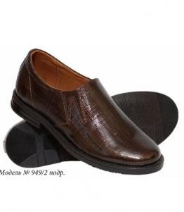 Полуботинки подростковые оптом, обувь оптом, каталог обуви, производитель обуви, Фабрика обуви Валерия, г. Ростов-на-Дону