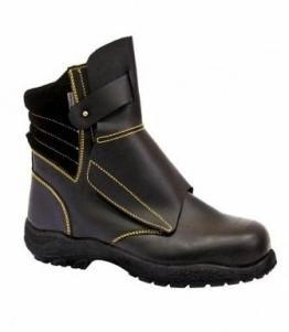 Ботинки для металлургов Гефест, Фабрика обуви Модерам, г. Санкт-Петербург