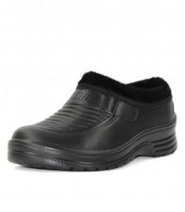 Полуботинки мужские ЭВА , фабрика обуви Mega group, каталог обуви Mega group,Кисловодск