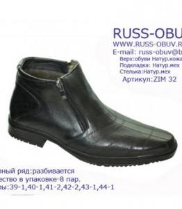 Ботинки мужские оптом, обувь оптом, каталог обуви, производитель обуви, Фабрика обуви Русс-М, г. Махачкала