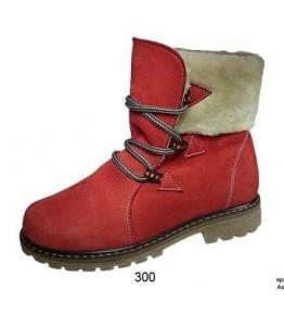 Ботинки женские зимние оптом, обувь оптом, каталог обуви, производитель обуви, Фабрика обуви Магнум-Юг, г. Ростов-на-Дону