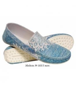 Мокасины женские оптом, обувь оптом, каталог обуви, производитель обуви, Фабрика обуви Валерия, г. Ростов-на-Дону