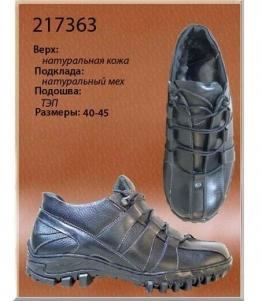 Кроссовки мужские зимние оптом, обувь оптом, каталог обуви, производитель обуви, Фабрика обуви Dals, г. Ростов-на-Дону