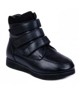 Ботинки ортопедические женские ригидные оптом, обувь оптом, каталог обуви, производитель обуви, Фабрика обуви Ринтек, г. Москва