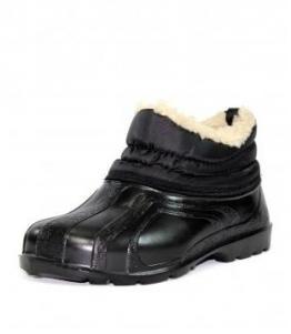 Ботинки женские ЭВА, Фабрика обуви Mega group, г. Кисловодск