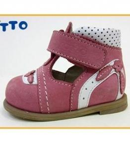 Туфли малодетские, фабрика обуви Тотто, каталог обуви Тотто,Санкт-Петербург