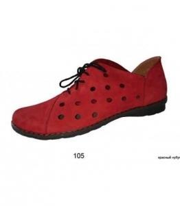 Полуботинки женские летние оптом, обувь оптом, каталог обуви, производитель обуви, Фабрика обуви Магнум-Юг, г. Ростов-на-Дону