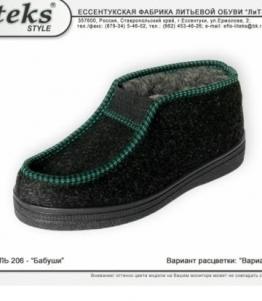 Бабуши, Фабрика обуви ЛиТЕКС, г. Ессентуки