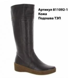 Сапоги женские , Фабрика обуви Romer, г. Екатеринбург