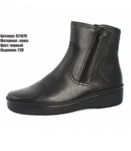 Полусапоги мужские, Фабрика обуви Romer, г. Екатеринбург