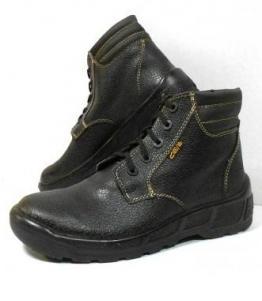 Ботинки рабочи для электрика ПУ/НИТРИЛ, Фабрика обуви Центр Профессиональной Обуви, г. Москва