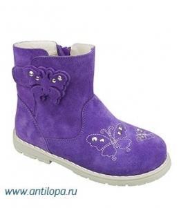 Сапоги детские дошкольные оптом, обувь оптом, каталог обуви, производитель обуви, Фабрика обуви Антилопа, г. Коломна