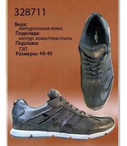 Кроссовки мужские                                          оптом, обувь оптом, каталог обуви, производитель обуви, Фабрика обуви Dals, г. Ростов-на-Дону