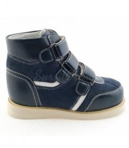 Ботинки антиварусные детские, Фабрика обуви Sursil Ortho, г. Москва