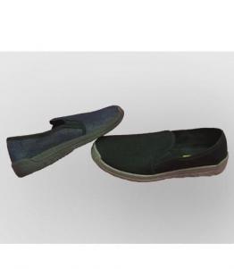 Полуботинки  мужские, Фабрика обуви Флайт, г. Кисловодск