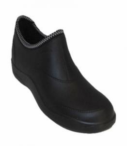 Галоши мужские оптом, Фабрика обуви Оптима, г. Кисловодск