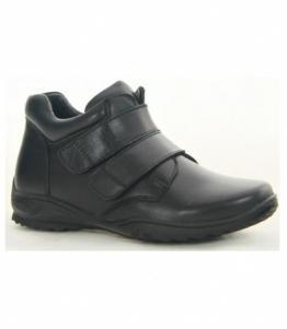 Ботинки детские для мальчиков оптом, обувь оптом, каталог обуви, производитель обуви, Фабрика обуви Flois Kids, г. Москва