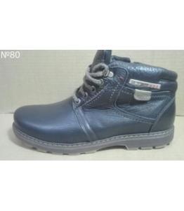 Ботинки мужские oter, фабрика обуви oter, каталог обуви oter,Таганрог