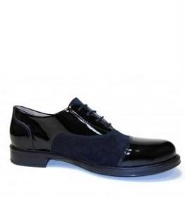 Полуботинки женские, Фабрика обуви Berg, г. Москва
