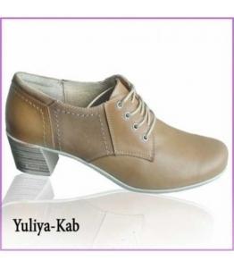 Ботильоны Yuliya-kab, фабрика обуви TOTOlini, каталог обуви TOTOlini,Балашов