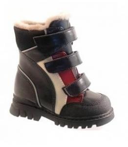 Ботинки ортопедические зимние детские оптом, обувь оптом, каталог обуви, производитель обуви, Фабрика обуви Ринтек, г. Москва