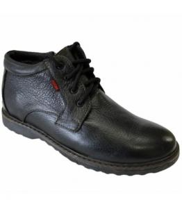 Ботинки мужские зимние , Фабрика обуви Largo, г. Махачкала