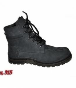 Ботинки мужские, Фабрика обуви Элегантная пара, г. Москва