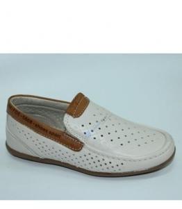 Полуботинки детские для мальчиков, Фабрика обуви Русский брат, г. Москва