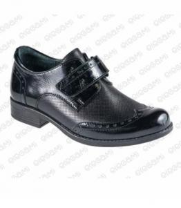 Полуботинки детские оптом, обувь оптом, каталог обуви, производитель обуви, Фабрика обуви Парижская комунна, г. Москва