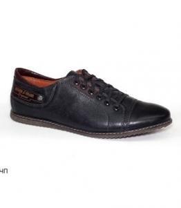 Полуботинки мужские оптом, обувь оптом, каталог обуви, производитель обуви, Фабрика обуви Сат, г. Ростов-на-Дону