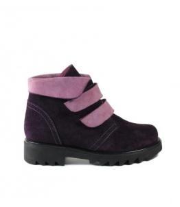 Детские ботинки из натуральной замши оптом, обувь оптом, каталог обуви, производитель обуви, Фабрика обуви Kumi, г. Симферополь